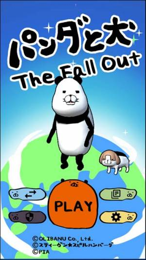 iPhone、iPadアプリ「パンダと犬 The Fall Out」のスクリーンショット 1枚目