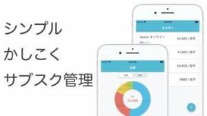 iPhone、iPadアプリ「さぶすく」のスクリーンショット 1枚目