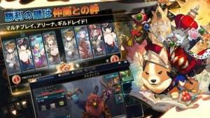 iPhone、iPadアプリ「シャイニング・ビヨンド 〜 Shining Beyond」のスクリーンショット 5枚目
