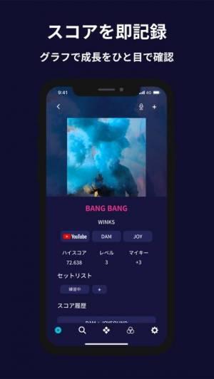 iPhone、iPadアプリ「Ohako」のスクリーンショット 2枚目
