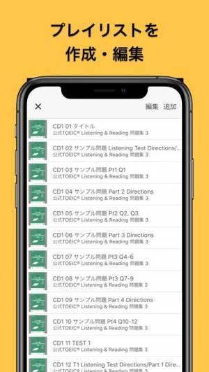 iPhone、iPadアプリ「AudioRepeater -繰返し、倍速、頭出し再生-」のスクリーンショット 3枚目