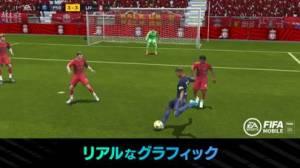 iPhone、iPadアプリ「FIFA MOBILE」のスクリーンショット 3枚目