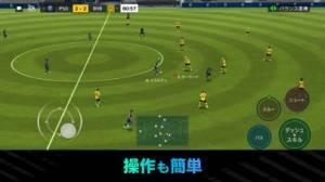 iPhone、iPadアプリ「FIFA MOBILE」のスクリーンショット 5枚目
