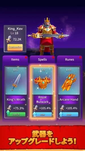 iPhone、iPadアプリ「Ancient Battle」のスクリーンショット 2枚目