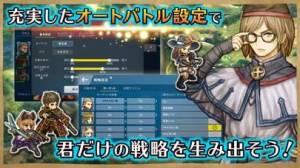 iPhone、iPadアプリ「スピリットウィッシュ〜三英雄と冒険の大地〜」のスクリーンショット 4枚目