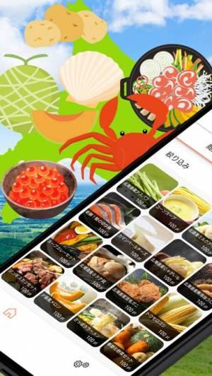 iPhone、iPadアプリ「ダイエットBOX」のスクリーンショット 2枚目