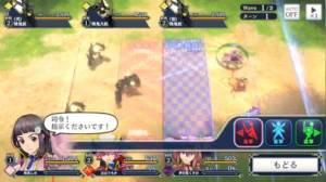 iPhone、iPadアプリ「サクラ革命 ~華咲く乙女たち~」のスクリーンショット 3枚目