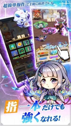 iPhone、iPadアプリ「夢境ワールド~元素使いの大冒険~」のスクリーンショット 2枚目
