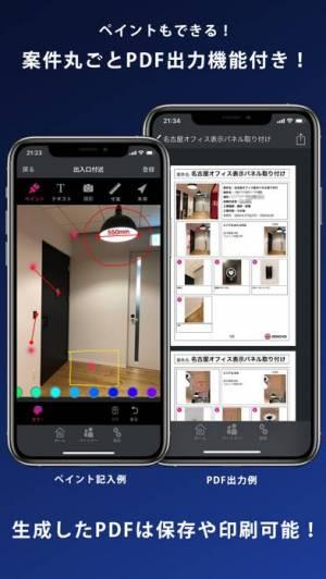 iPhone、iPadアプリ「GENCHO」のスクリーンショット 3枚目