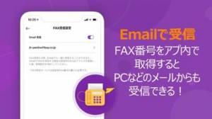 iPhone、iPadアプリ「ポケFAX (Poke FAX)」のスクリーンショット 2枚目