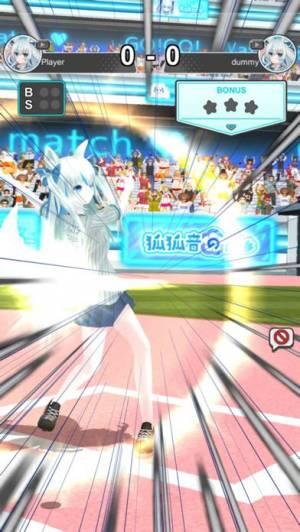 iPhone、iPadアプリ「Vチューバーベースボール : Vtuber Baseball」のスクリーンショット 5枚目