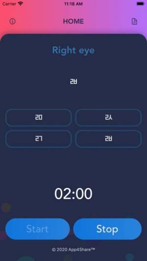 iPhone、iPadアプリ「Vision Exercise」のスクリーンショット 4枚目