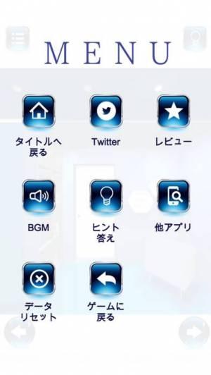 iPhone、iPadアプリ「脱出ゲーム BlueROOM -謎解き-」のスクリーンショット 4枚目