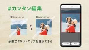 iPhone、iPadアプリ「写真プリント・現像・印刷はしまうまプリント」のスクリーンショット 5枚目