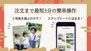 iPhone、iPadアプリ「ママのための年賀状2021 写真入りテンプレートで作成・印刷」のスクリーンショット 2枚目