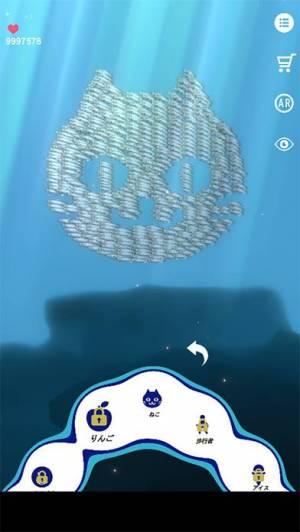 iPhone、iPadアプリ「魚群」のスクリーンショット 4枚目