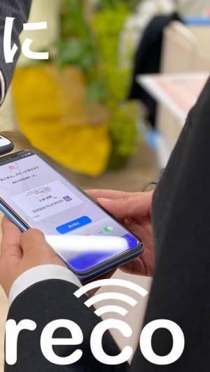 iPhone、iPadアプリ「hureco」のスクリーンショット 2枚目