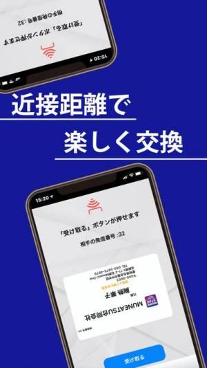 iPhone、iPadアプリ「hureco」のスクリーンショット 3枚目