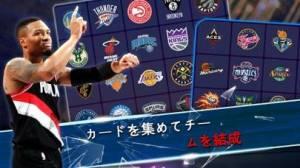 iPhone、iPadアプリ「『NBA スーパーカード』バスケットボールゲーム」のスクリーンショット 1枚目
