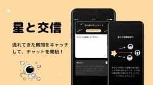 iPhone、iPadアプリ「GRAVITY(グラビティ)」のスクリーンショット 5枚目