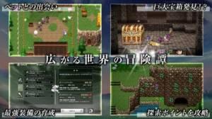 iPhone、iPadアプリ「RPG エルピシアの魔剣少女」のスクリーンショット 5枚目