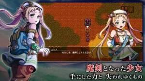 iPhone、iPadアプリ「RPG エルピシアの魔剣少女」のスクリーンショット 2枚目