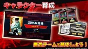 iPhone、iPadアプリ「幽遊白書 GENKAIバトル魂(スピリッツ)」のスクリーンショット 3枚目
