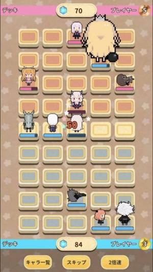 iPhone、iPadアプリ「ゆるっとジャンプ+オールスターズ」のスクリーンショット 1枚目