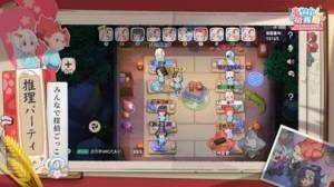 iPhone、iPadアプリ「あやかし幼稚園」のスクリーンショット 2枚目