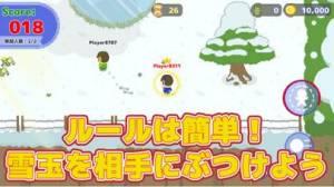 iPhone、iPadアプリ「オンライン雪合戦DX」のスクリーンショット 1枚目