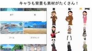 iPhone、iPadアプリ「ノービー - ノベルゲーム風ムービーメーカー」のスクリーンショット 2枚目