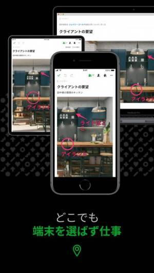 iPhone、iPadアプリ「Evernote」のスクリーンショット 2枚目