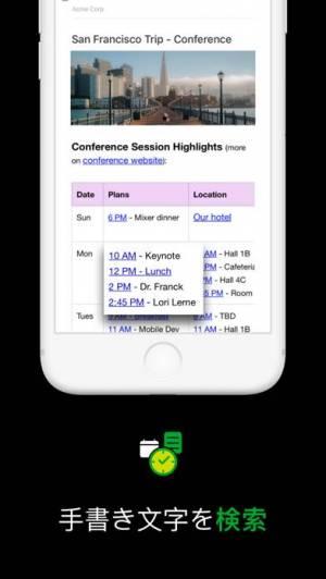 iPhone、iPadアプリ「Evernote」のスクリーンショット 4枚目