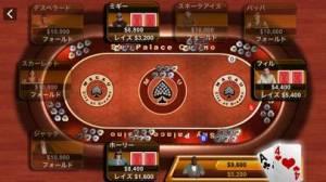iPhone、iPadアプリ「Texas Hold'em」のスクリーンショット 5枚目