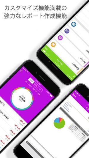 iPhone、iPadアプリ「iXpenseIt (出費 + 収入 = 節約)」のスクリーンショット 4枚目
