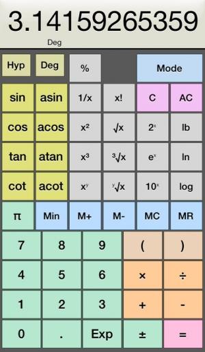 iPhone、iPadアプリ「Kalkulilo (scientific calculator)」のスクリーンショット 1枚目