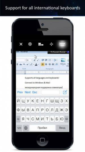 iPhone、iPadアプリ「iTeleport Remote Desktop」のスクリーンショット 5枚目