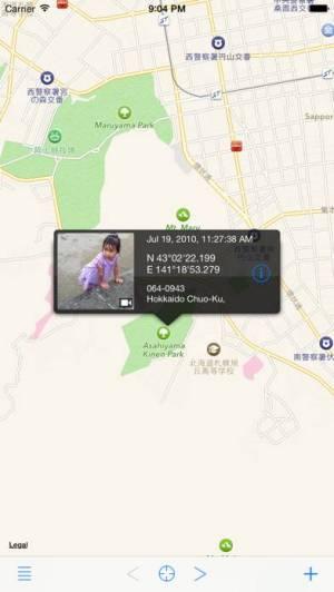 iPhone、iPadアプリ「Koredoko」のスクリーンショット 1枚目