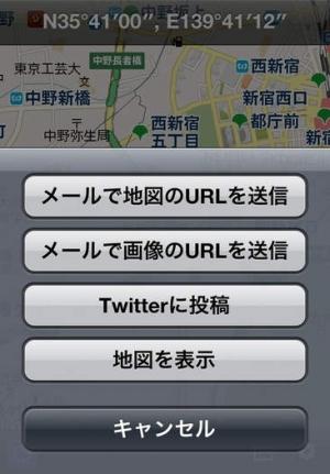 iPhone、iPadアプリ「Signal Fire」のスクリーンショット 3枚目
