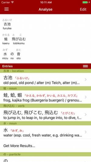 iPhone、iPadアプリ「imiwa?」のスクリーンショット 4枚目