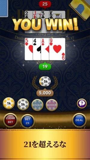 iPhone、iPadアプリ「Blackjack - カジノカードゲーム」のスクリーンショット 4枚目