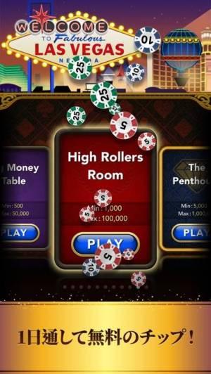 iPhone、iPadアプリ「Blackjack - カジノカードゲーム」のスクリーンショット 2枚目