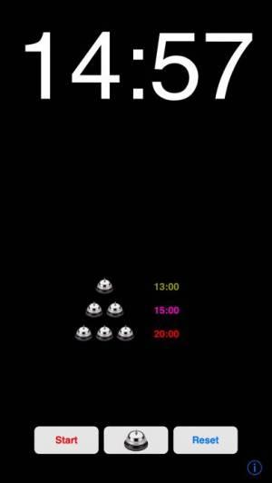 iPhone、iPadアプリ「プレゼンタイマー」のスクリーンショット 1枚目