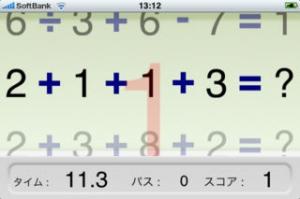iPhone、iPadアプリ「No1」のスクリーンショット 3枚目