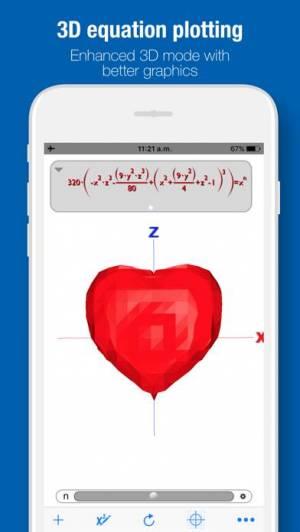 iPhone、iPadアプリ「Quick Graph」のスクリーンショット 3枚目