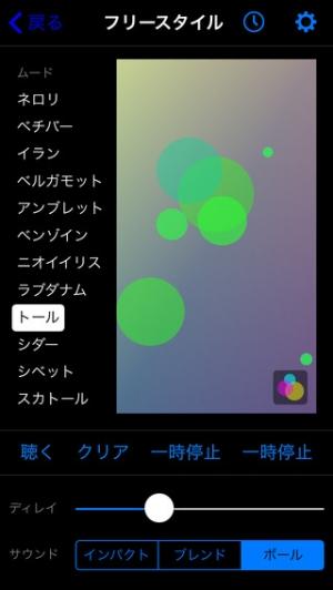 iPhone、iPadアプリ「Bloom」のスクリーンショット 3枚目