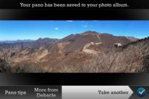 iPhone、iPadアプリ「Pano」のスクリーンショット 4枚目