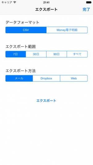iPhone、iPadアプリ「CashFlow LT」のスクリーンショット 5枚目