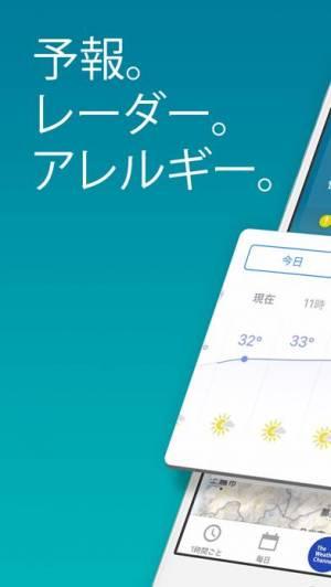 iPhone、iPadアプリ「天気に関するリアルタイムの詳しいニュースをお届けします」のスクリーンショット 1枚目