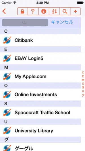 iPhone、iPadアプリ「PasswordWallet」のスクリーンショット 4枚目